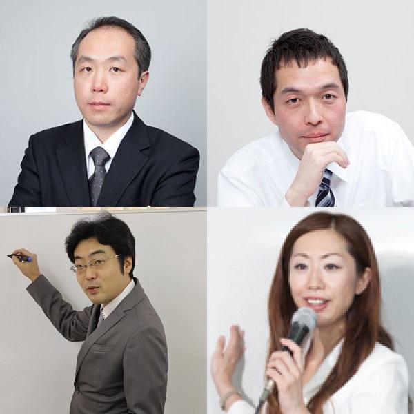 司法書士オープン 科目別編 解説講義あり【WEB】