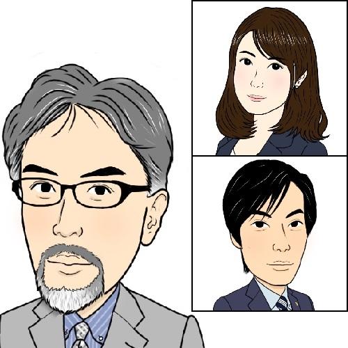 リーダーズ式☆出題予想テーマ的中プロジェクト【第2回】経済