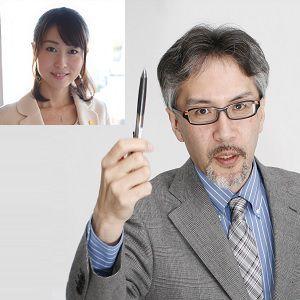 行政書士 2020年対策 上級ファンダメンタル講座本科生プラス[WEB+DVD]