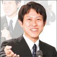 司法書士オープン 単回 総合編【追っかけコース】第5回
