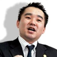 原孝至・基礎講座 2018年 本体講義[刑法1] 【無料体験受講】