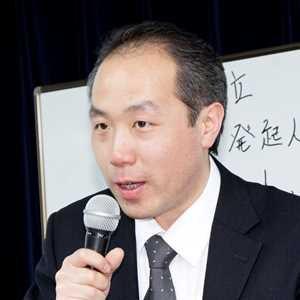 日吉の「近時最高裁判例【平成29年】」解説