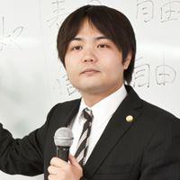 司法試験合格開眼塾 Thinking Lecture編 民法 第1回 体験版