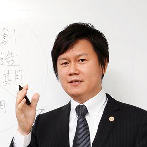 【凝縮塾】凝縮基礎短答講座 プレミアムコース