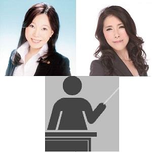 社労士 2019年度試験対策講座『佐藤塾』フルパック☆プラス